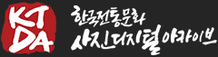 Korea Tradition Digital Archive logo